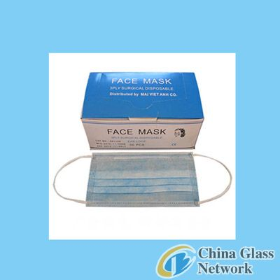 face mask,disposable face mask