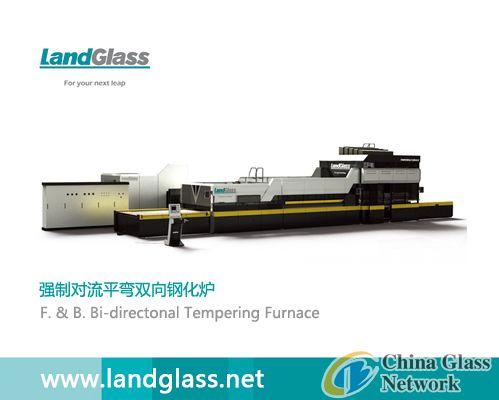LD-AC JetConvection F&B Bi-directional Glass Tempering Furnace