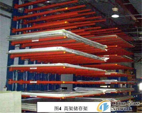 the elevated storage rack