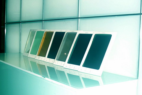 Heat-reflective Coated Glass