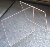 1.1mm ultra thin glass