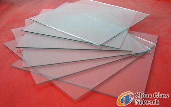 2mm ultra thin glass