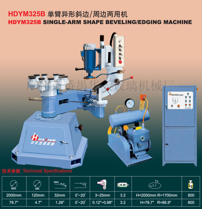 HDYM325B Single-arm Shape Beveling/Edging Machine TN2