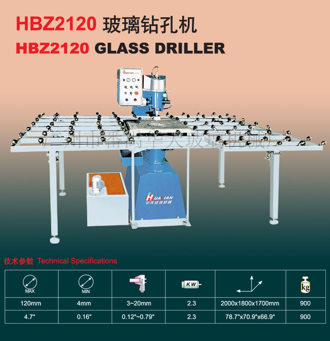 HBZ2120 Glass Drilling Machine TN4