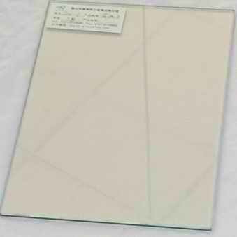 Low-E tempered glass