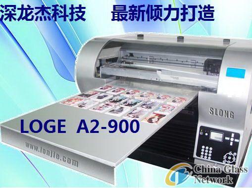 flatbed printer, digital prlnter for printing