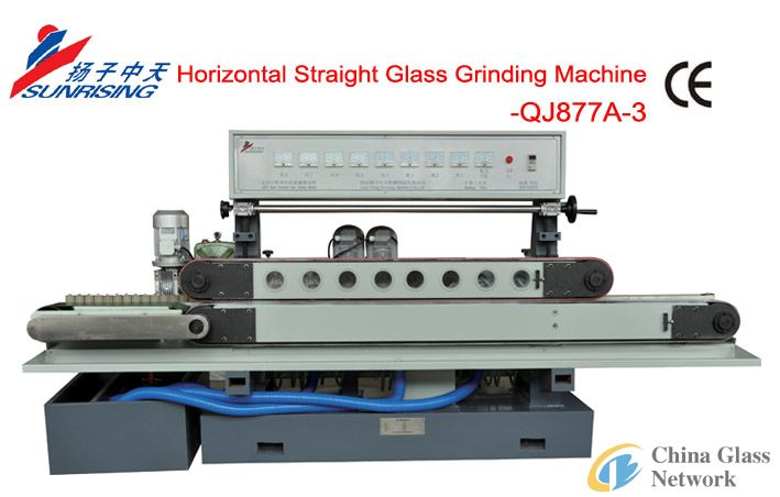 QJ877A-3 Horizontal Straight Glass Grinding Machine