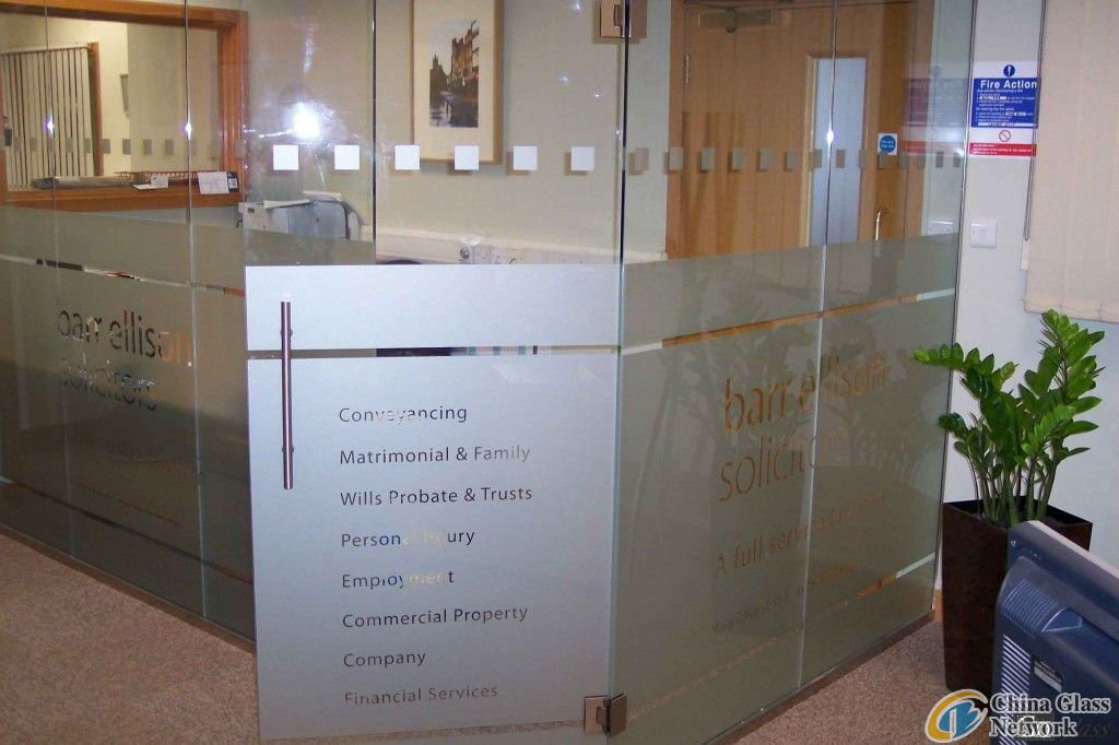 6mm Office Glass Door Tempered Glass Processed Glass Products