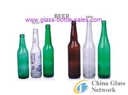 Sell Beer Bottle