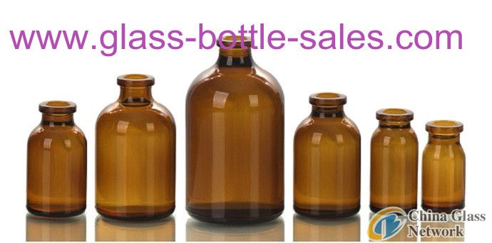 Sell Amber Moulded Glass Vials