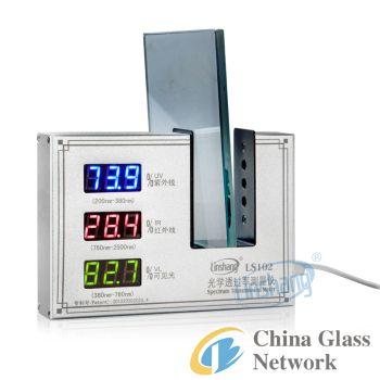 LS102 Solar Spectrum Transmission Meter,solar transmission meter, uv transmission meter, Ir transmis