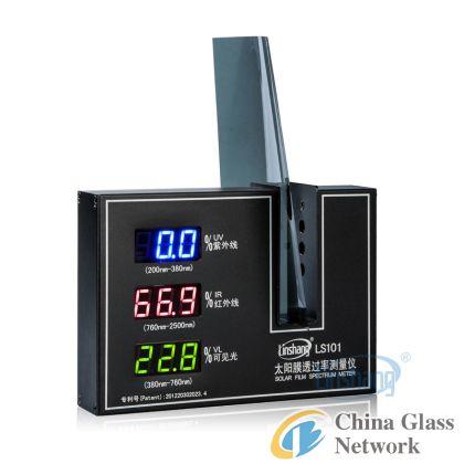 LS101 olar transmission meter, UV transmission meter, IR transmission meter, window tint meter, Sola