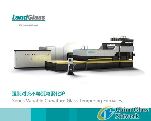 LD-D Series Variable Curvature Glass Tempering Plant