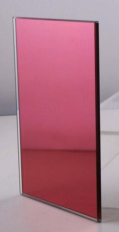 4-6mm pink mirror
