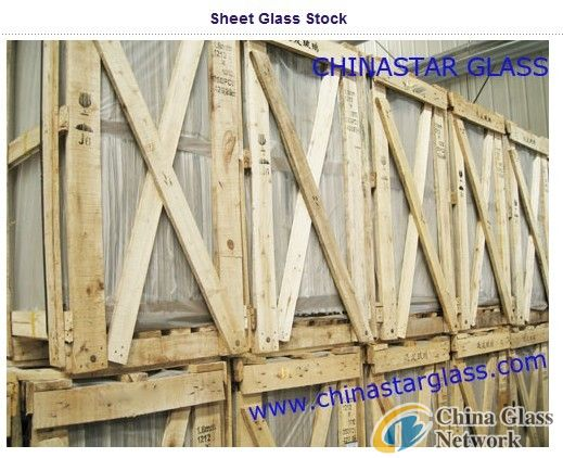 factory of 2.7mm clear sheet glass