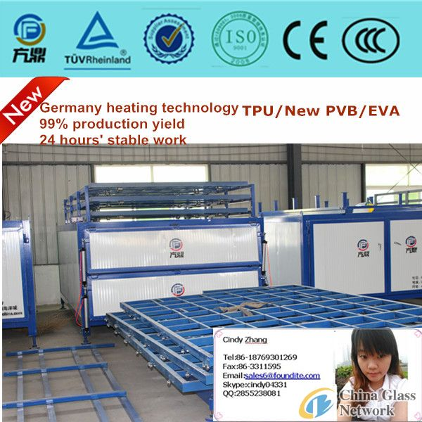 Competitive price CE approved glass laminated machine