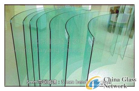 5mm Curved tempered glass