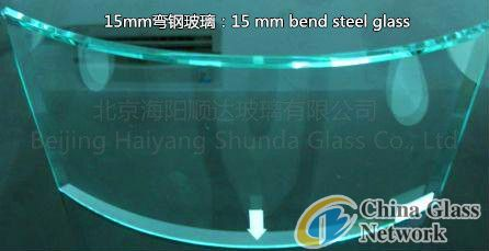 15mm Curved tempered glass