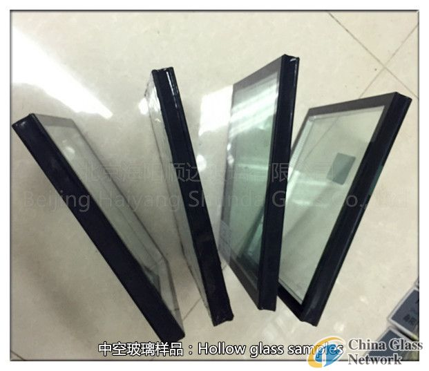 Insulating Glazing