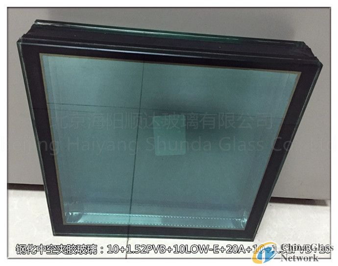 Toughened insulating laminated glass