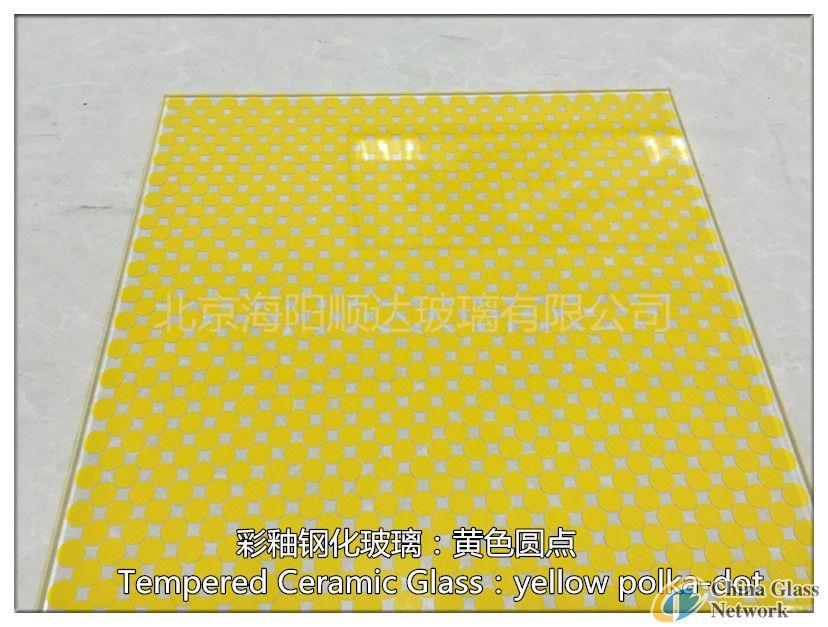Glaze: yellow dots
