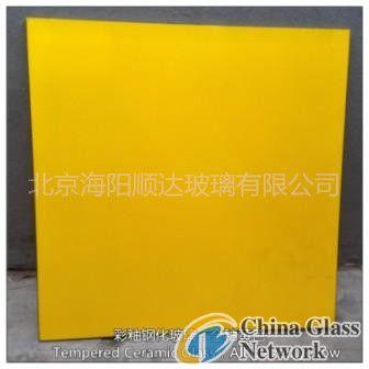 All glazed yellow
