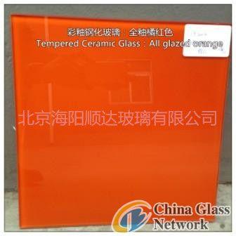 All glazed orange