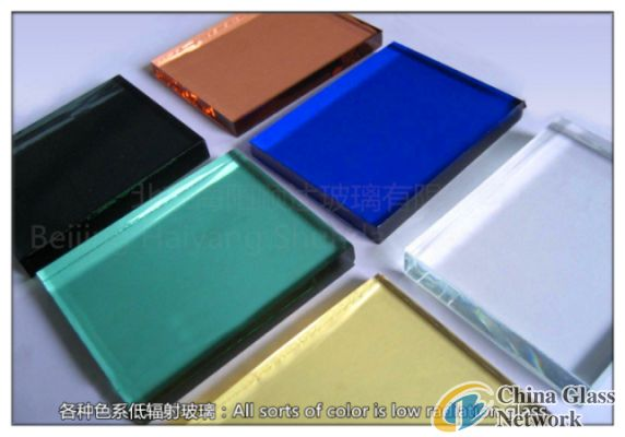 All sorts of color is low radiation glass
