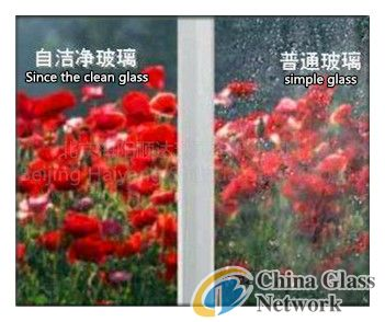 Compared with common glass self-cleaning glass
