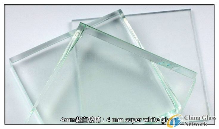 4mm ultra clear glass