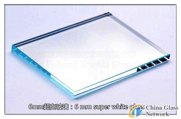 6mm Ultra-white glass