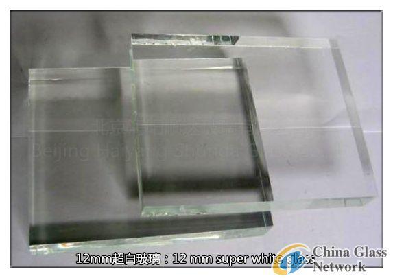 12mm Ultra-white glass