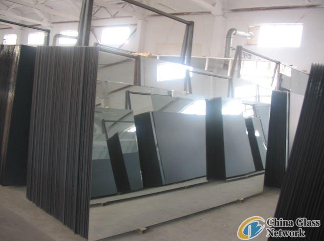 Aluminum Float Mirror