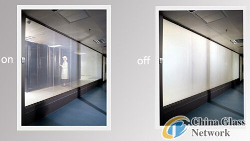12mm-20mm Switchable Smart Glass