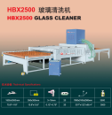 HBX2500 Glass Washing Machine TN5