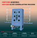 HSP330B Glass Sandblasting Machine TN10