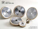 diamond wheel for shape edging machine