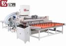 Horizontal Glass Washing and Drying Machine(YGX-2500B)
