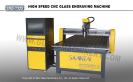CNC Wood/ Glass Carving Machine