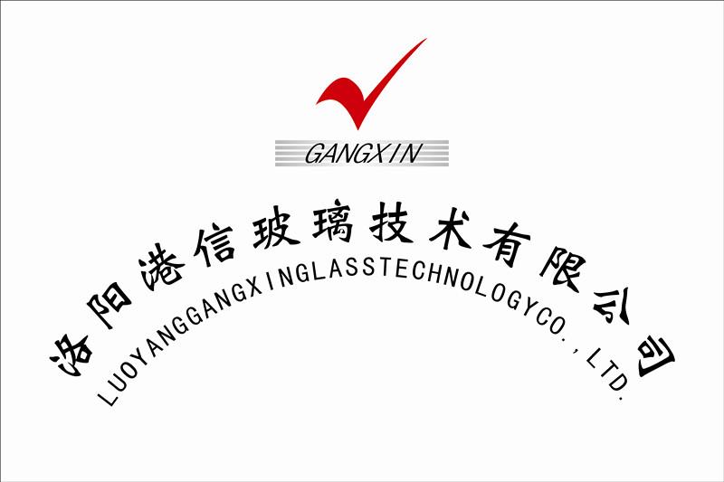 LUOYANG GANGXIN GLASS TECHNOLOGY CO.,LTD