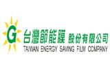 TAIWAN ENERGY SAVING FILM COMPANY