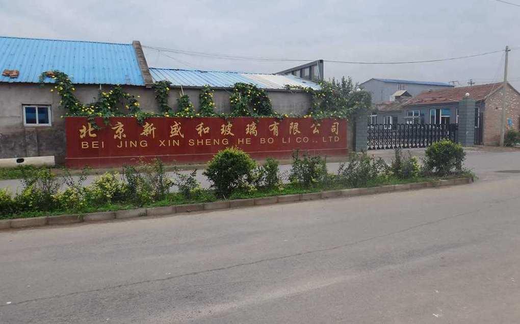 Beijing XSH Glass Co., Ltd