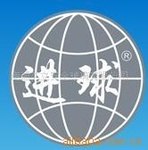 NanTong JiuLi SECURITY CO., Ltd