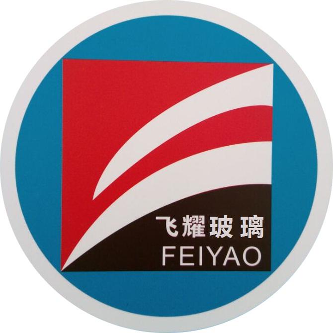 Nanhe Feiyao Patterned Glass Products Co.,Ltd