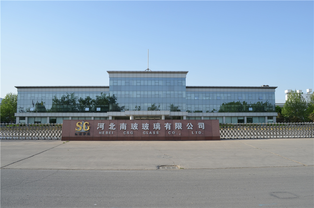 HEBEI CSG GLASS CO.,LTD