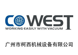 Guangzhou Cowestlift Machinery Equipment Co., Ltd