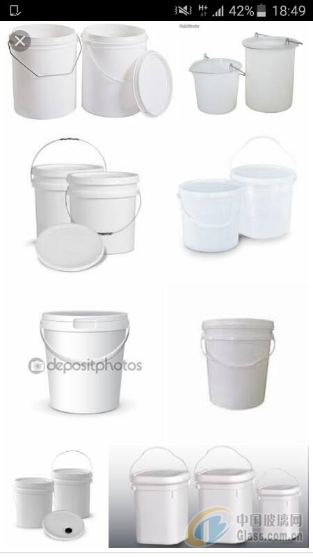 25 L Containers.jpeg