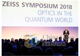 ZEISS Symposium: quantum technology has the potential to