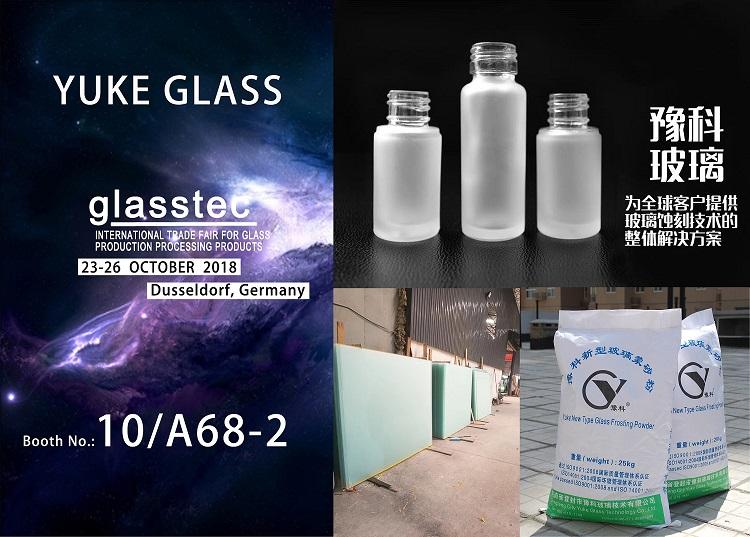 2018 Glasstec - ????.jpg