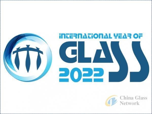 77-iyog-2022-logo_0.jpg